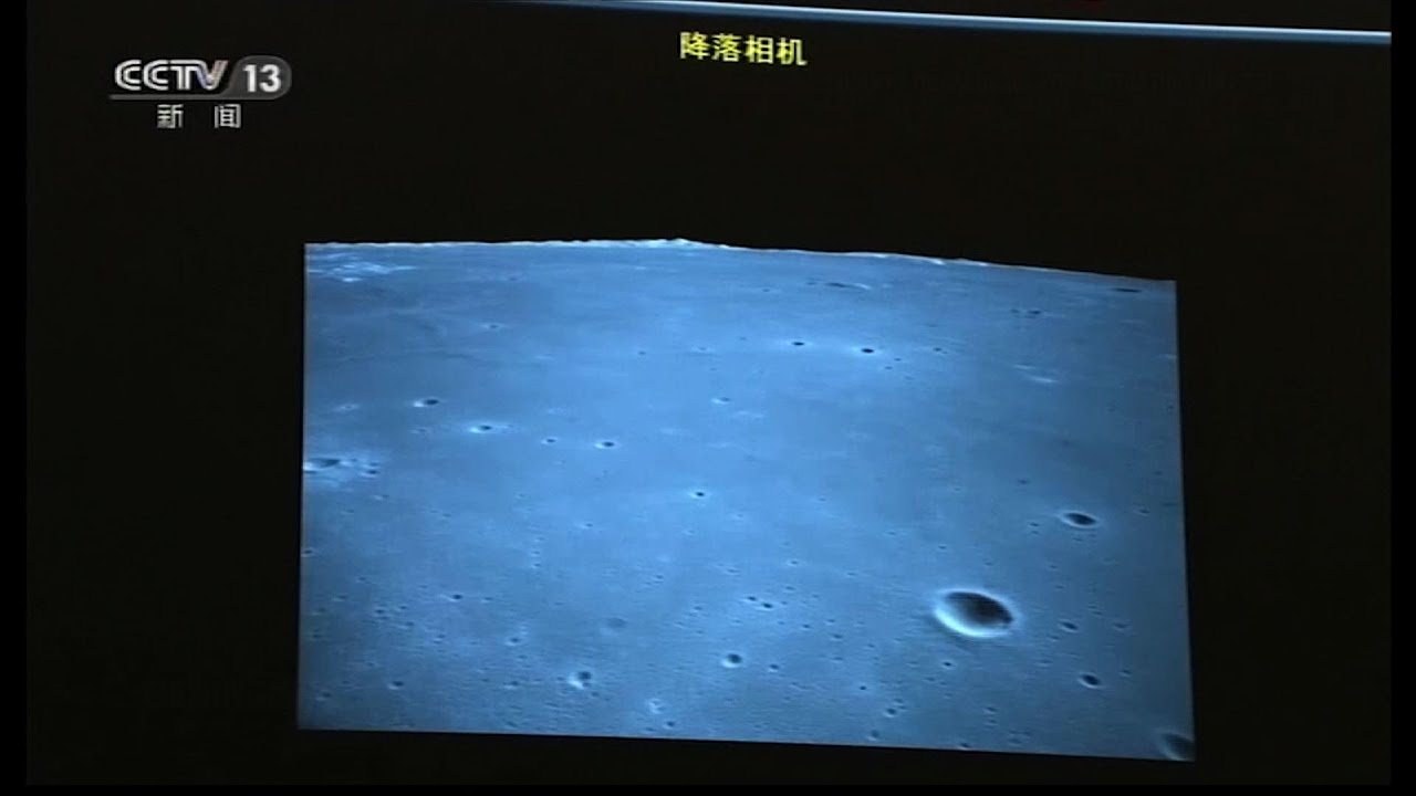 China releases images of successful moon landing