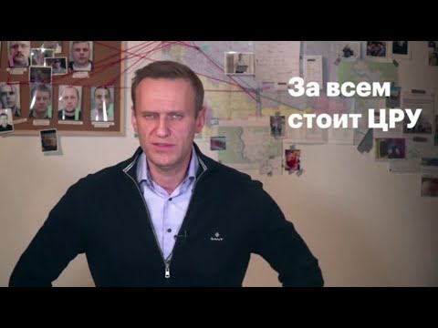 Russia tells Navalny to return or face jail