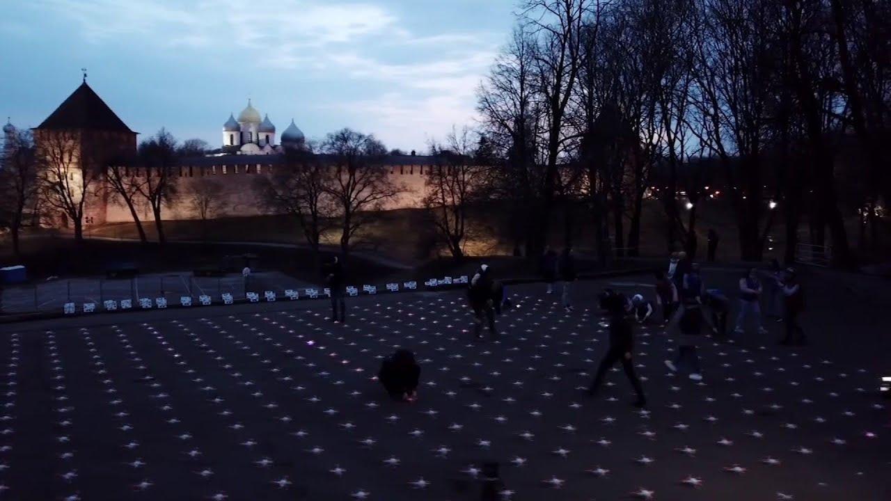Drones light up night sky in tribute to Yuri Gagarin